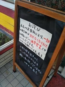170729toshomen3.jpg