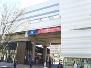 180325kashiwa2.jpg