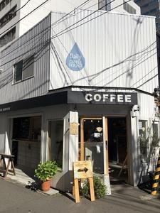 190504_02dailycoffee.jpg