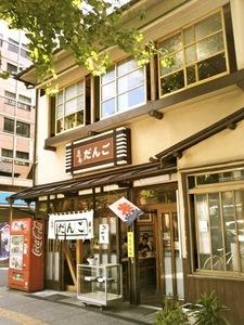 170802fujiya2.jpg