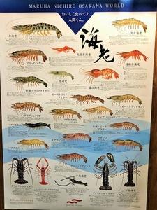 190331sakaemachi07.jpg