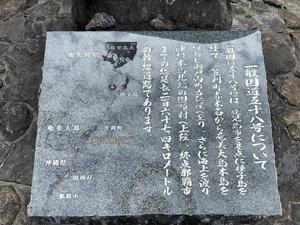 190626_koniya07.jpg