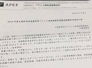 200313_03.jpg