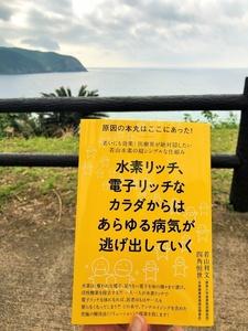 200504kuninao2.jpg
