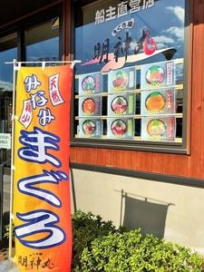 200919_06onagawa.jpg