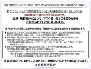 200922_02mask.jpg